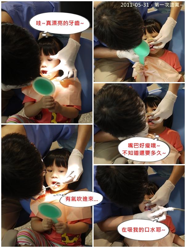 2y8m看牙醫2.jpg