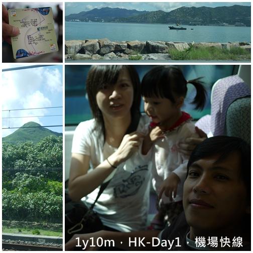 1y10m-HK-02.jpg