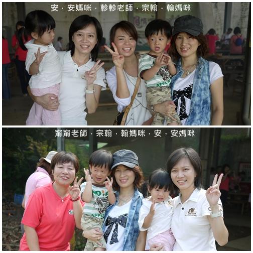 2010-9-25-2.jpg