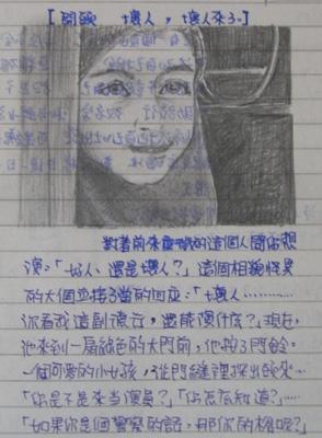 偽文青_2