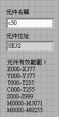 20071120-01