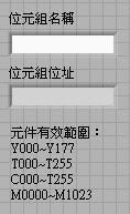 20071125-08