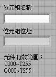 20071125-13
