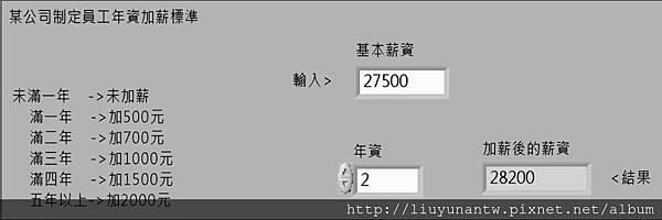 20110108-01