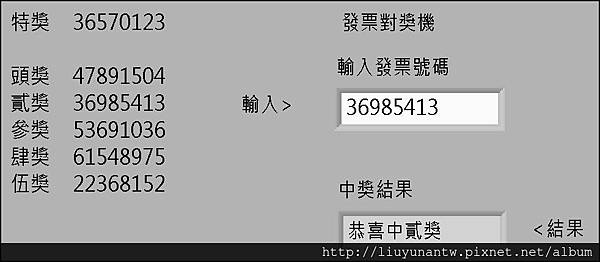 20110109-01