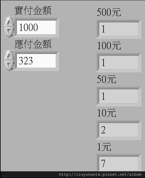 20131009-01