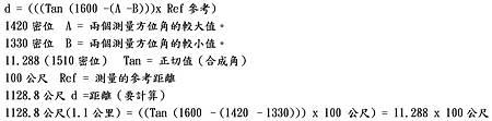 20140729-07