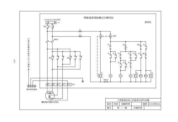 丙級工配第一題的工配圖轉為永宏PLC程式1