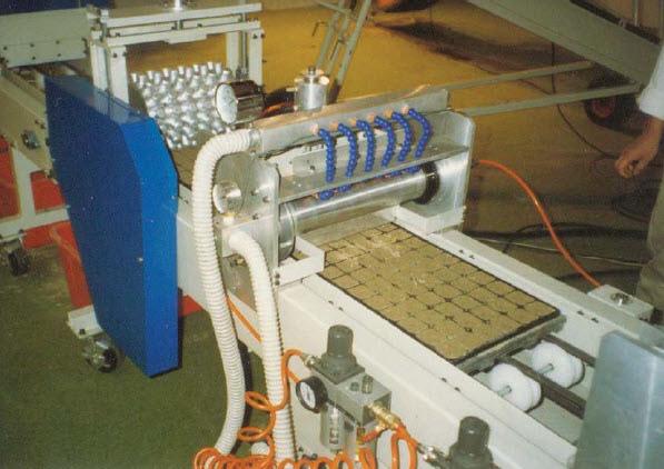第4代滾筒式播種機