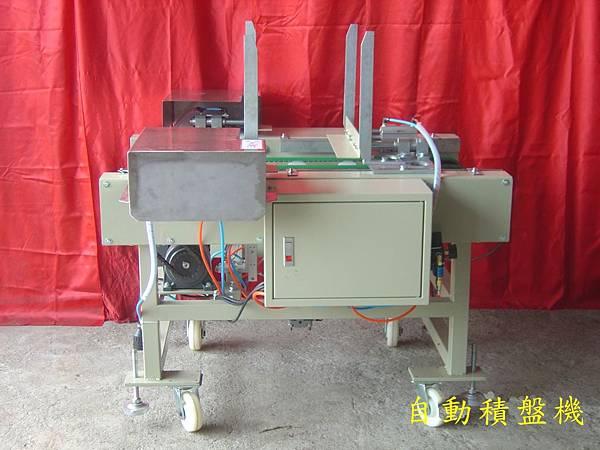 橫式泛用型蔬菜育苗穴盤積箱機