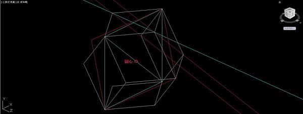 菱形十二面體畫法10