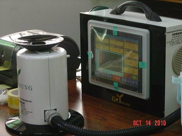 手提水果檢測機商品機4