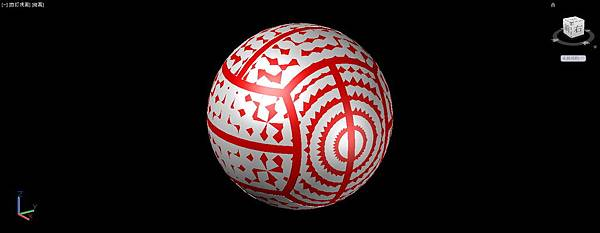 排球畫法21