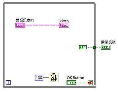 手提式水果糖酸度檢測機__操作程式畫面04