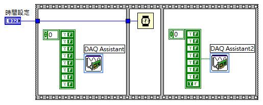 手提式水果糖酸度檢測機__操作程式畫面12