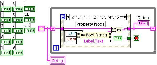 手提式水果糖酸度檢測機__操作程式畫面17