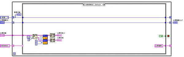 手提式水果糖酸度檢測機__操作程式畫面22
