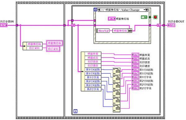 手提式水果糖酸度檢測機__操作程式畫面25