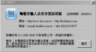 2008-06-28_151903.jpg
