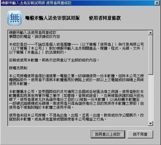 2008-06-28_152018.jpg