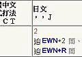 APC Capture - 2008.08.31 10.10 - 001.jpg
