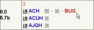 APC Capture - 2008.08.31 11.15 - 001.jpg