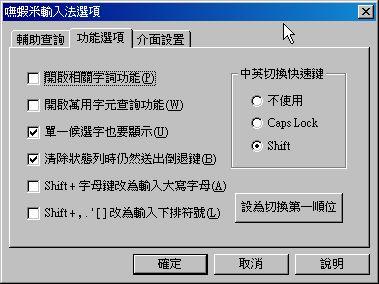 2008-10-03_161055.jpg