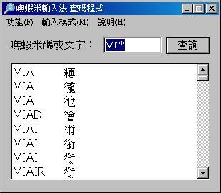 2008-10-03_161728.jpg