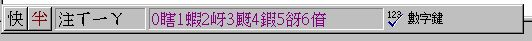 2008-10-03_162537.jpg