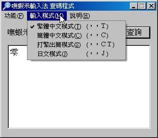 2008-10-05_151156.jpg