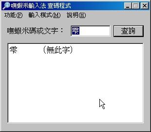 2008-10-05_151220.jpg