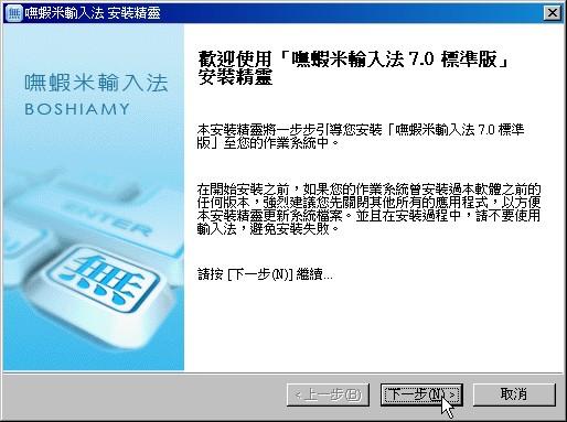 2008-10-05_153329.jpg