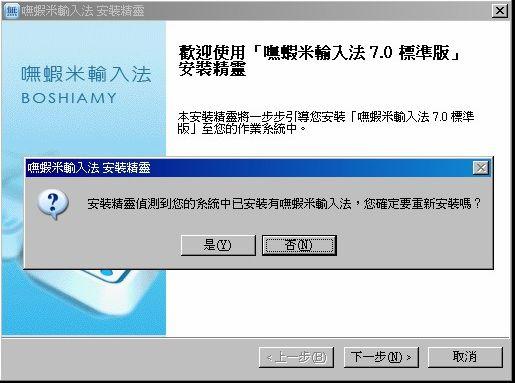 2008-10-05_153419.jpg