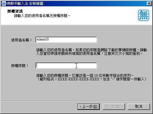 2008-10-05_153506.jpg