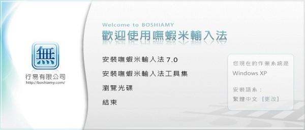 2008-10-06_200955.jpg
