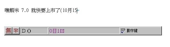 2008-10-12_132758.jpg