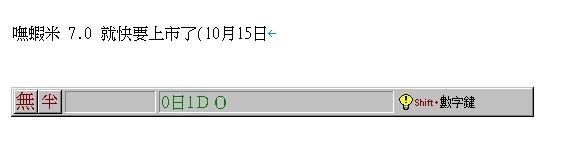 2008-10-12_132846.jpg