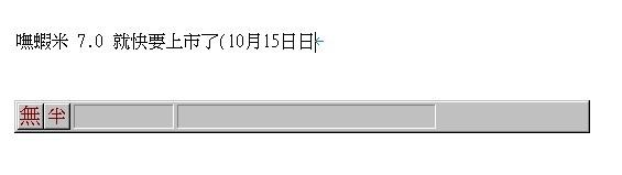 2008-10-12_132929.jpg
