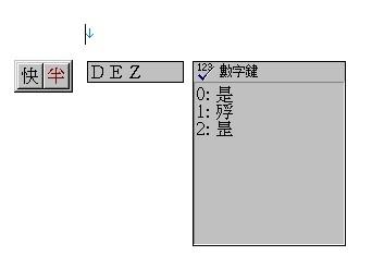2008-10-12_182715.jpg