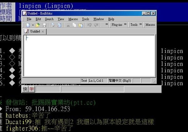 2008-10-12_184805.jpg