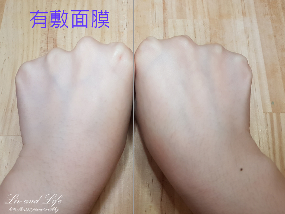 am豬頭妹22.jpg