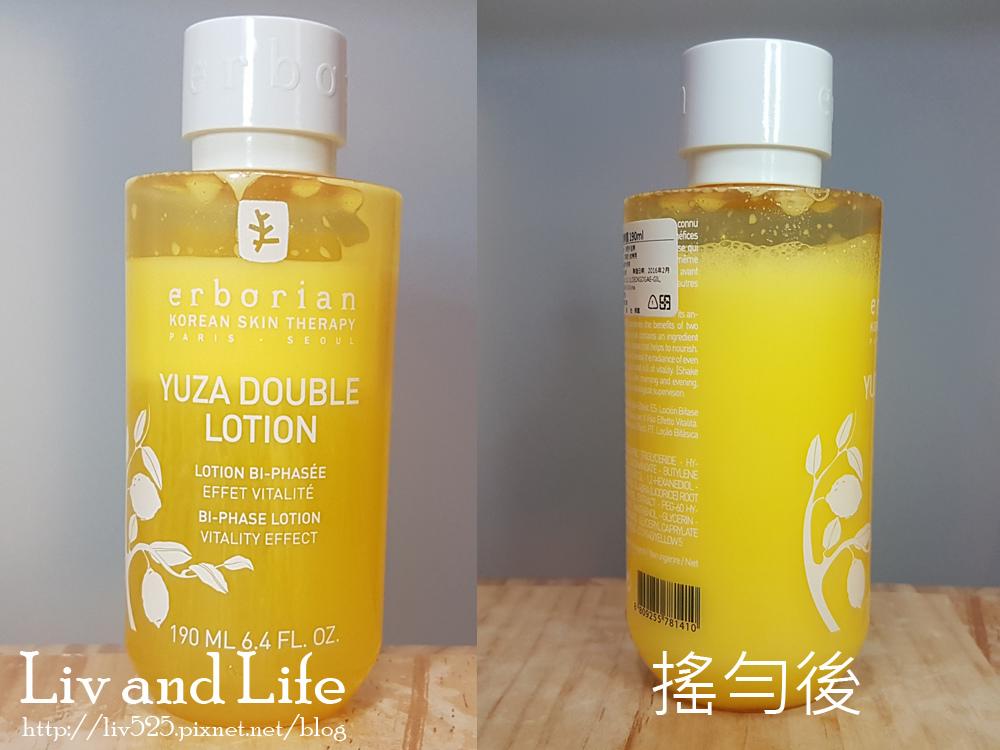 erborian柚萃保濕9.jpg