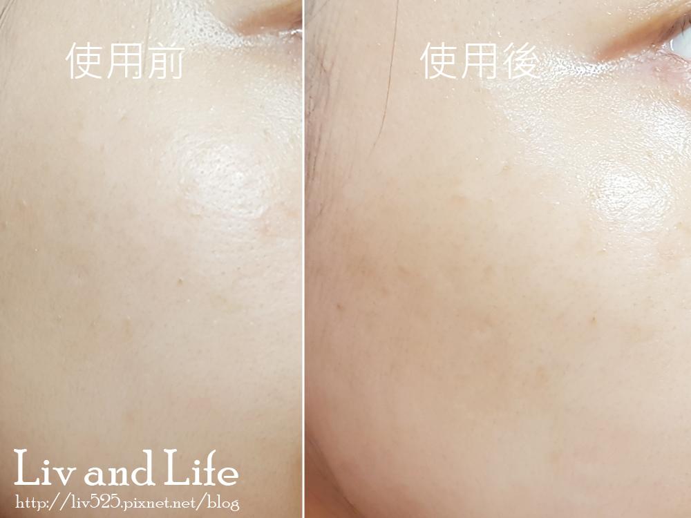 erborian柚萃保濕霜7.jpg