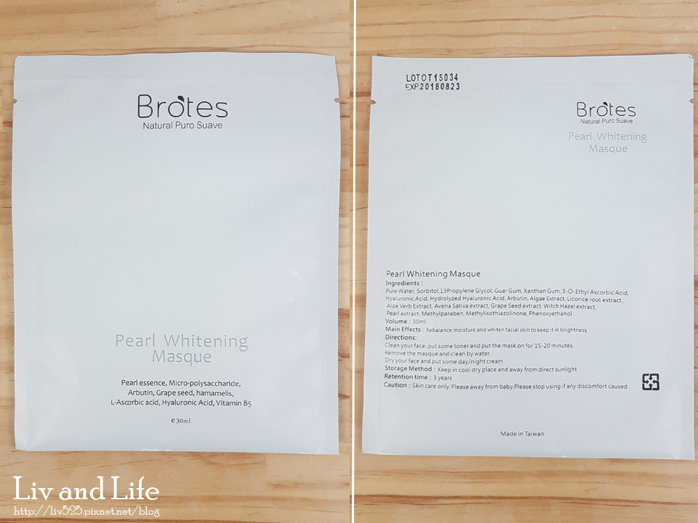 BROTES面膜2.jpg