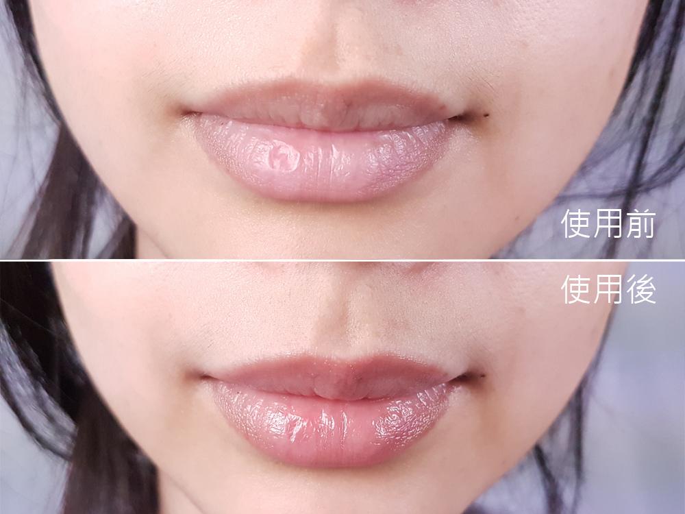 DHC護唇膏6.jpg