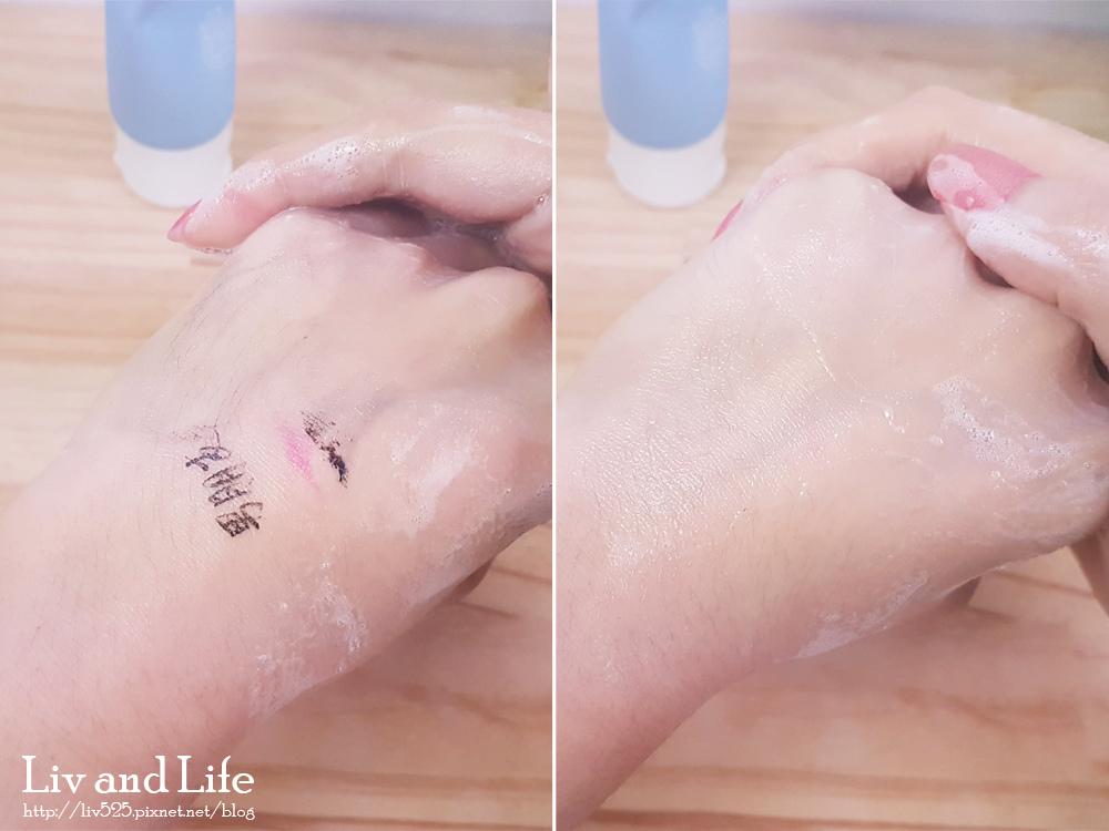 男朋友洗面乳9.jpg