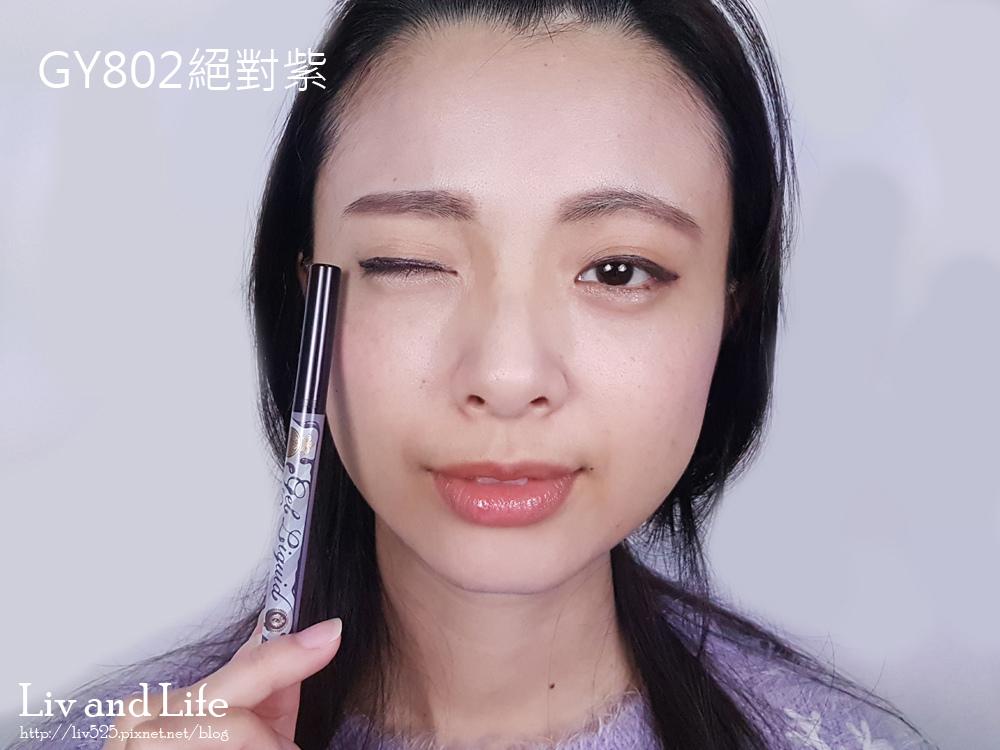 戀愛魔鏡控制狂眼線液10.jpg