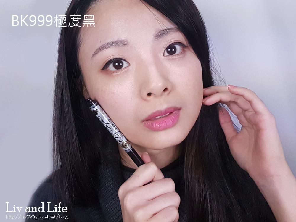戀愛魔鏡控制狂眼線液11.jpg