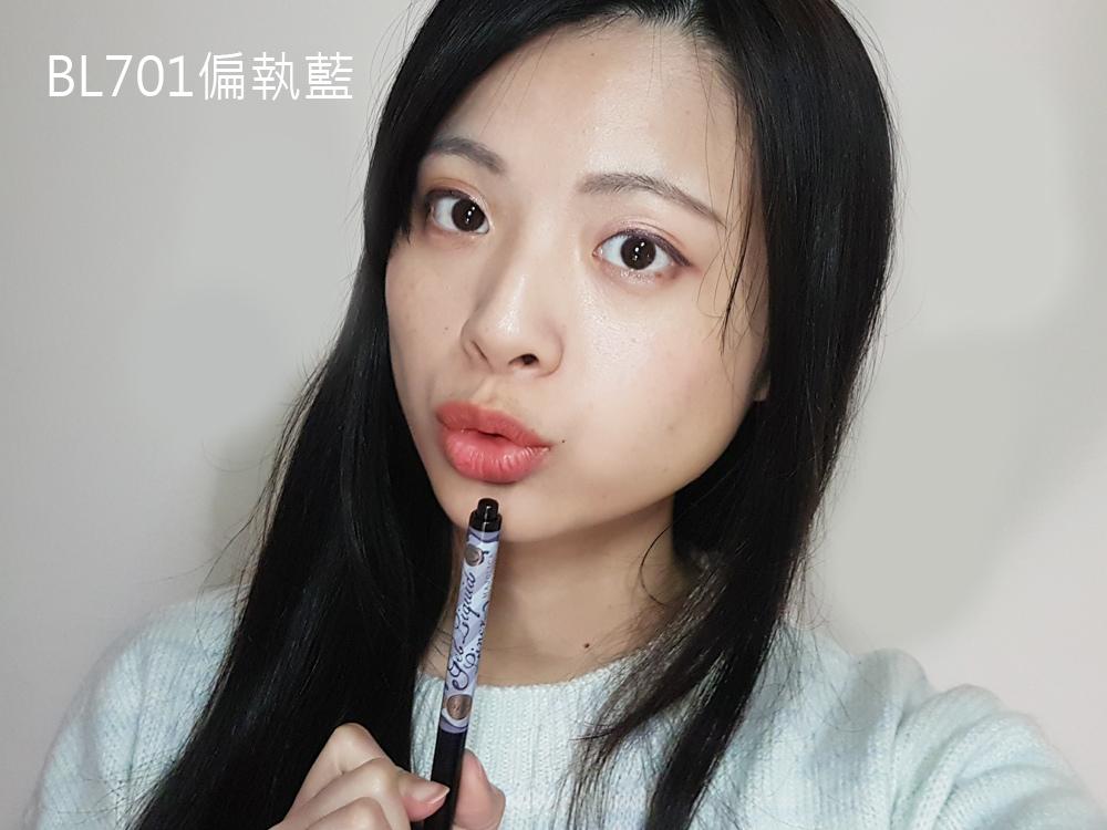 戀愛魔鏡控制狂眼線液9.jpg