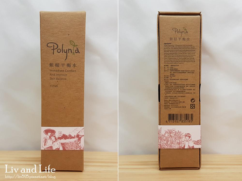 Polynia-璞亞-化妝水11.jpg